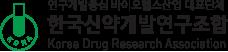 신약개발연구조합(KDRA) 배너