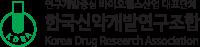 한국신약개발연구조합 배너