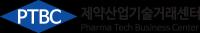 제약산업기술거래센터(PTBC) 배너