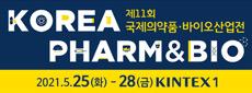 KOREA PHARM & BIO 2021