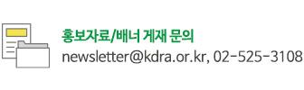 홍보자료/배너 게재 문의